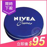NIVEA 妮維雅 護膚霜(150ml)【小三美日】$109