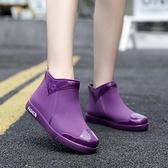 時尚雨鞋女潮流短筒水鞋四季外穿工作鞋韓版中筒防水防滑耐磨雨靴 【全館免運】