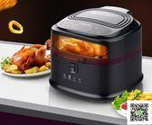 氣炸鍋  空氣炸鍋家用智慧無油煙大容量薯條機多功能烤箱 霓裳細軟