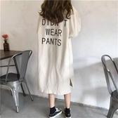 春季2020年新款港風女衛衣韓版寬鬆中長款過膝慵懶套頭長袖洋裝 草莓妞妞