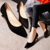 低跟鞋高跟鞋女淺口細跟尖頭舒適低跟三厘米3cm黑色工作鞋女士小跟單鞋 【時尚新品】