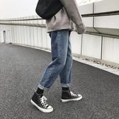 春秋季牛仔褲男青少年學生韓版潮流寬鬆休閒直筒九分褲潮男長褲子 嬌糖小屋