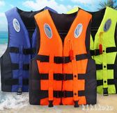 專業救生衣成人兒童救生裝備加厚海釣救生衣成人戶外釣魚游泳船用 DR5833【KIKIKOKO】