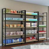 貨架置物架家用鐵架子多層倉儲貨櫃可拆卸簡易超市展示架自由組合  母親節特惠 YTL