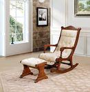 【大熊傢俱】A08C 玫瑰系列 歐式搖椅  田園風  韓式田園風搖椅 韓式搖椅  躺椅 休閒椅 搖搖椅