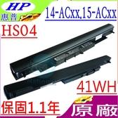 HP HS03 電池(原廠)-惠普 電池 HS04,14-af121AU,14-AF180NR,14g-ad000, 14g-ad001,14g-ad002,14g-ad003, 14g-ad004