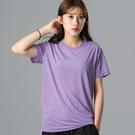 Carphanie卡芬妮 格紋透氣輕薄涼感女生短袖上衣-4色