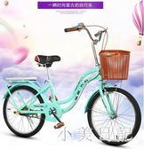 自行車成人女式女款單車城市騎行輕踏復古淑女車公主學生24寸輕便 js8424『小美日記』