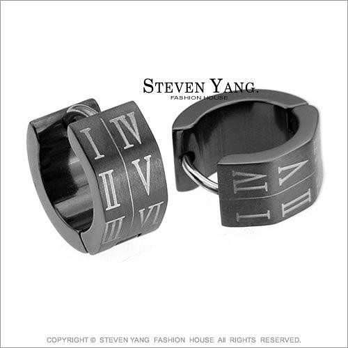 耳環 西德鋼飾 羅馬數字易扣 寬版個性款 HIP HOP*單邊單個價格*