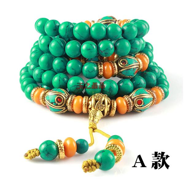 藏式尼泊爾佛珠手鏈108顆綠松石手串青金