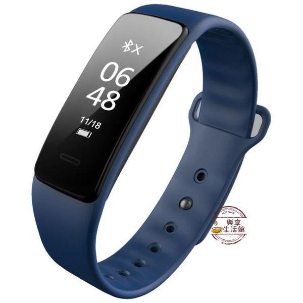DX300智能運動手環心率律血壓記計步睡眠監測防水男女手錶血氧錶·樂享生活館