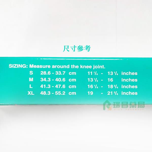 OPPO 歐柏肢體裝具(未滅菌) S/M/L/XL 護膝遠紅外線纖維【瑞昌藥局】012951~012954