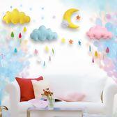 幼兒園手工雲朵雨滴月亮掛飾兒童房間裝飾品墻壁吊飾布藝立體掛件