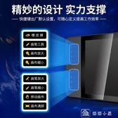 GM116HD數位屏手繪屏電腦繪圖屏繪畫手寫屏手繪板液晶數位板 igo 下殺