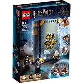樂高積木Lego 76385 Hogwarts™ Moment: Charms Class