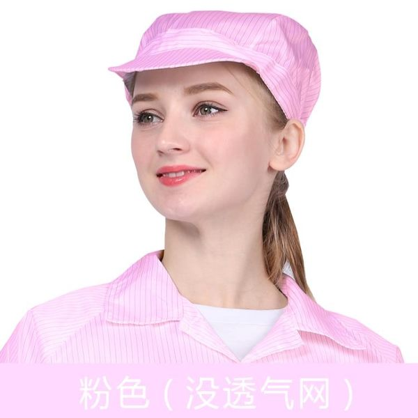 防靜電帽子工帽食品車間勞保帽工作帽防塵帽子女帽 萬客居