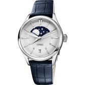 Oris 豪利時 Artelier 大視窗月相真鑽機械女錶-銀x藍/36mm 0176377234051-0751866FC