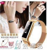 女士智慧手環測睡眠多功能運動手錶vivoX20蘋果8oppo通用防水 卡布奇諾