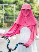 遮陽帽女防曬帽戶外騎車遮臉騎電動車防紫外線太陽帽子女夏天出游 宜品