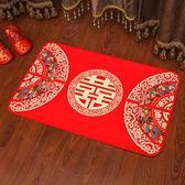 腳墊 婚慶結婚用品新房裝飾臥室房門地墊地毯門墊婚房布置創意喜字腳墊   傑克型男館