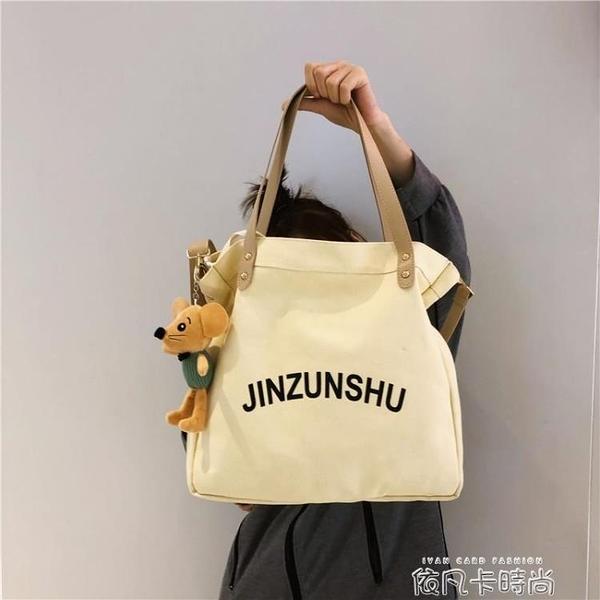 日系韓版單肩包女高中大學生上課手提袋古著感斜挎小包 依凡卡時尚