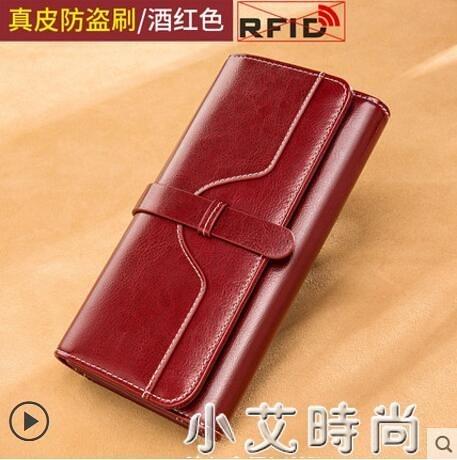 女士錢包女長款2020新款時尚ins潮復古大容量真皮手拿包可放手機【小艾新品】
