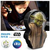 飛利浦 PHILIPS LIGHTING 星際大戰LED手電筒-尤達大師(71767)
