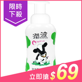 Rinpoo潤波 茶樹抗菌牛奶泡泡慕絲洗手乳(300ml)【小三美日】119