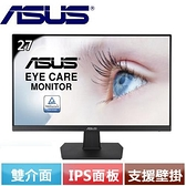 ASUS華碩 27型 VA27EHE 超低藍光護眼IPS電競螢幕