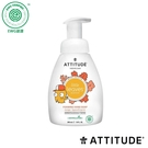 Attitude 艾特優 芒果泡沫洗手乳 295ml ATI-14058