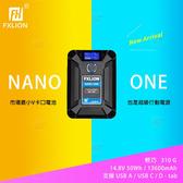 Fxlion NANO ONE V卡口行動電源 電池 電源供應器 50WH USB TYPE-C D-TAP 公司貨