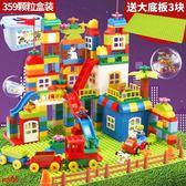 大顆粒積木桌拼裝益智玩具3-6周歲7兒童男孩寶寶女孩小孩開發智力