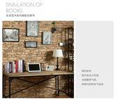 現代簡約家居裝飾品 客廳辦公室書房書架擺設軟裝飾書仿真書擺件【全館免運店鋪有優惠】
