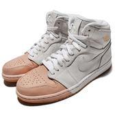 Nike Wmns Air Jordan 1 Retro High PREM Dipped 白 金 麂皮材質 喬丹1代 女鞋【PUMP306】 AH7389-107