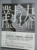 【書寶二手書T4/翻譯小說_HMU】對決_大衛.巴達西輯