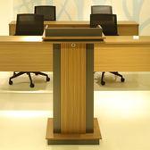 辦公家具演講台學校教師講台接待台迎賓台主持台咨詢台主席台前台
