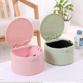 小垃圾桶桌面垃圾盒創意迷你可愛韓式小型辦公桌上家用帶蓋垃圾桶【明天恢復原價】