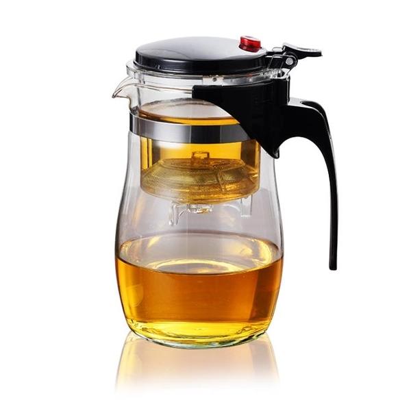 茶壺 飄逸杯耐熱泡茶器功夫泡茶壺家用沖茶器過濾內膽玻璃茶壺套裝茶具【快速出貨八折搶購】