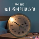 熱賣鬧鐘 鬧鐘學生用簡約床頭兒童靜音電子創意個性懶人時鐘錶小鬧鈴大音量  coco