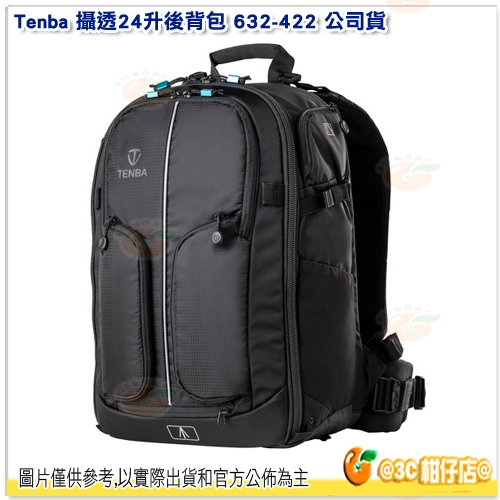 附雨罩 Tenba Shootout 24L 攝透24升後背包 632-422 公司貨 相機包 雙肩包 手提 可側取