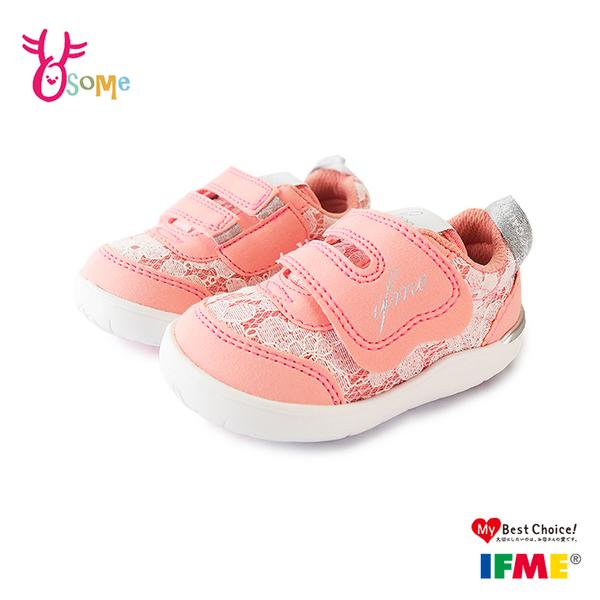 IFME童鞋 寶寶鞋 女童運動鞋 CALIN 蕾絲 足弓鞋墊 日本機能鞋 運動機能鞋 R7691#粉紅◆OSOME奧森鞋業