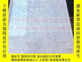 二手書博民逛書店本網唯一罕見《1534 續日本後紀》日本上古史 明治十六年石板印