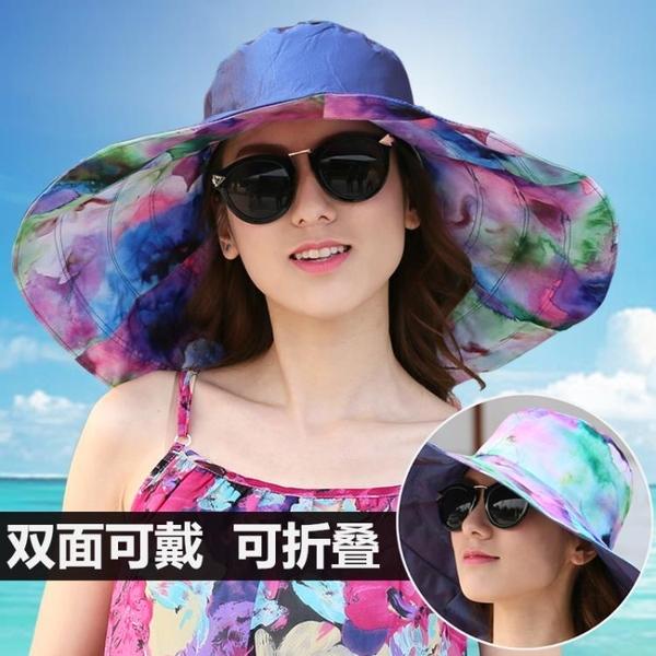 帽子女潮夏天大沿沙灘帽防曬防紫外線可折疊大檐帽海邊太陽遮陽帽 夢幻小鎮