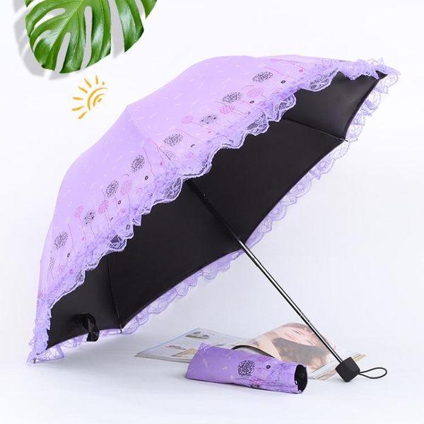 雨傘蕾絲花邊太陽傘防曬防紫外線女神韓版公主洋傘遮陽黑膠晴雨傘兩用 嬡孕哺