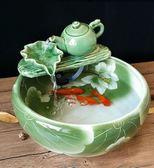 陶瓷魚缸流水噴泉循環招財創意魚盆加濕器擺件客廳裝飾品 時尚教主