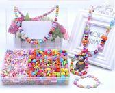兒童串珠玩具益智diy手工制作材料穿珠子女孩