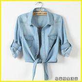 薄款牛仔大碼襯衫打結襯衣披肩女外套 易樂購生活館