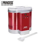 PRINCESS 荷蘭公主 493901 冷藏優格機 活力紅
