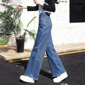 牛仔褲女春款學生韓版春秋薄款寬鬆毛邊直筒長褲       伊芙莎