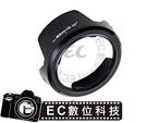 【EC數位】Nikon 18-55VR 18-55DX 鏡頭 HB-45 HB-33 可反扣 蓮花型 太陽罩 遮光罩 HB45 HB33